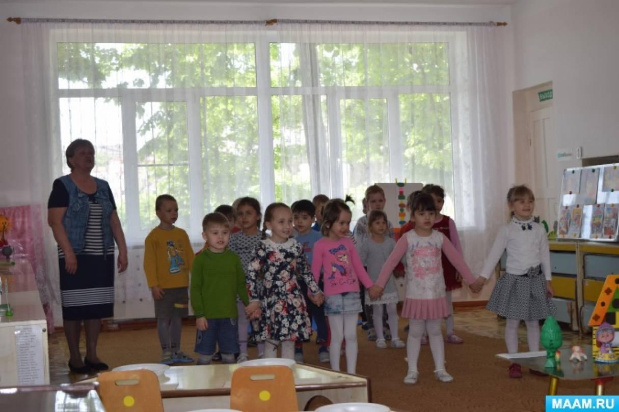 родительское собрание для первой младшей группы давайте познакомимся
