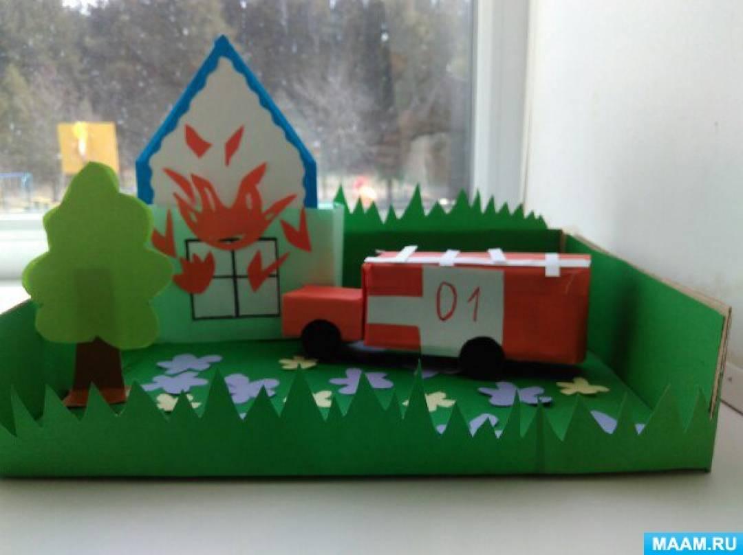 Оформление макета ко Дню пожарной охраны «Берегите жилище от пожаров»