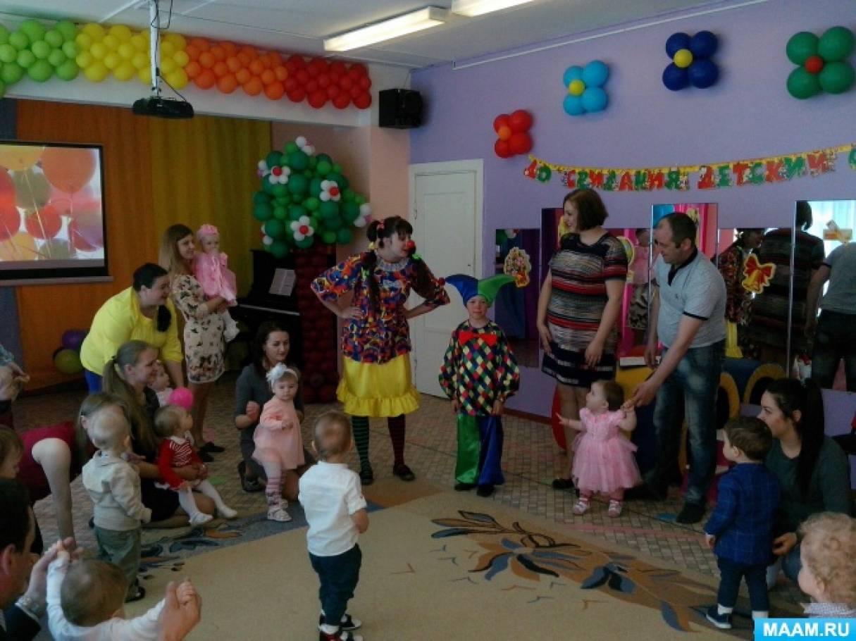 Фотоотчет о выпускном в Центре игровой поддержки ребенка