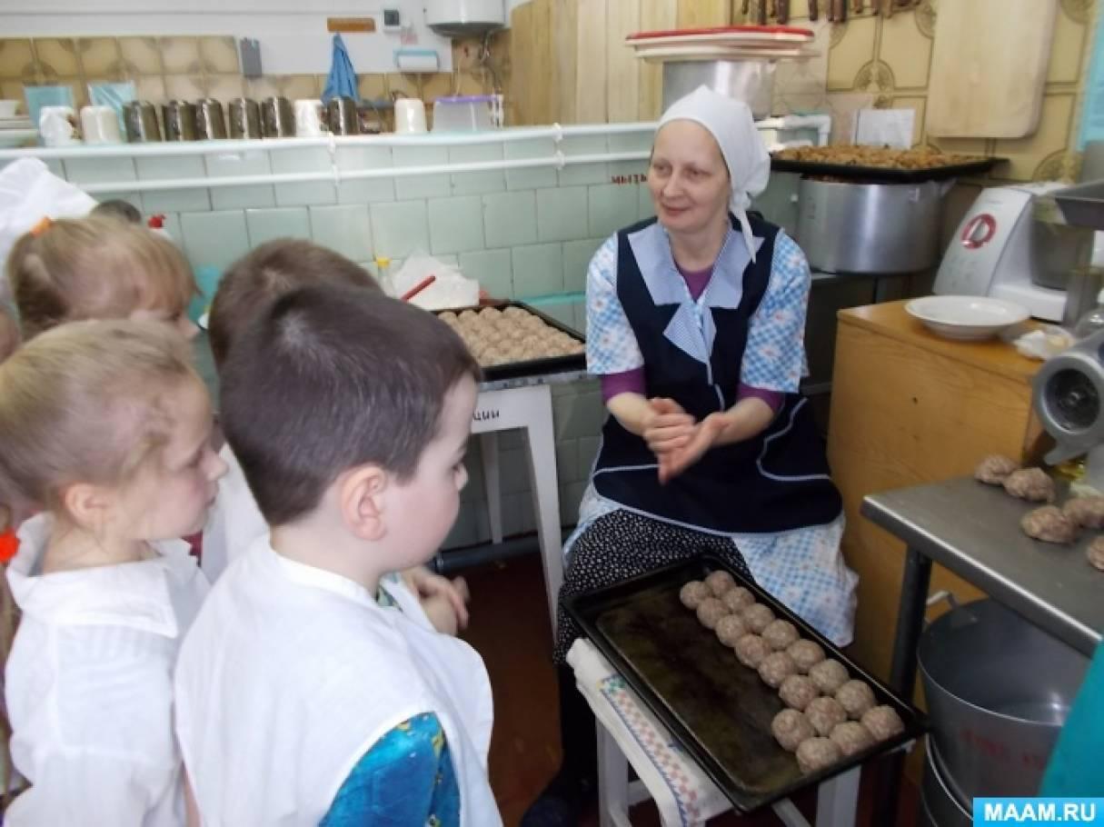Экскурсия на кухню воспитанников подготовительной группы.