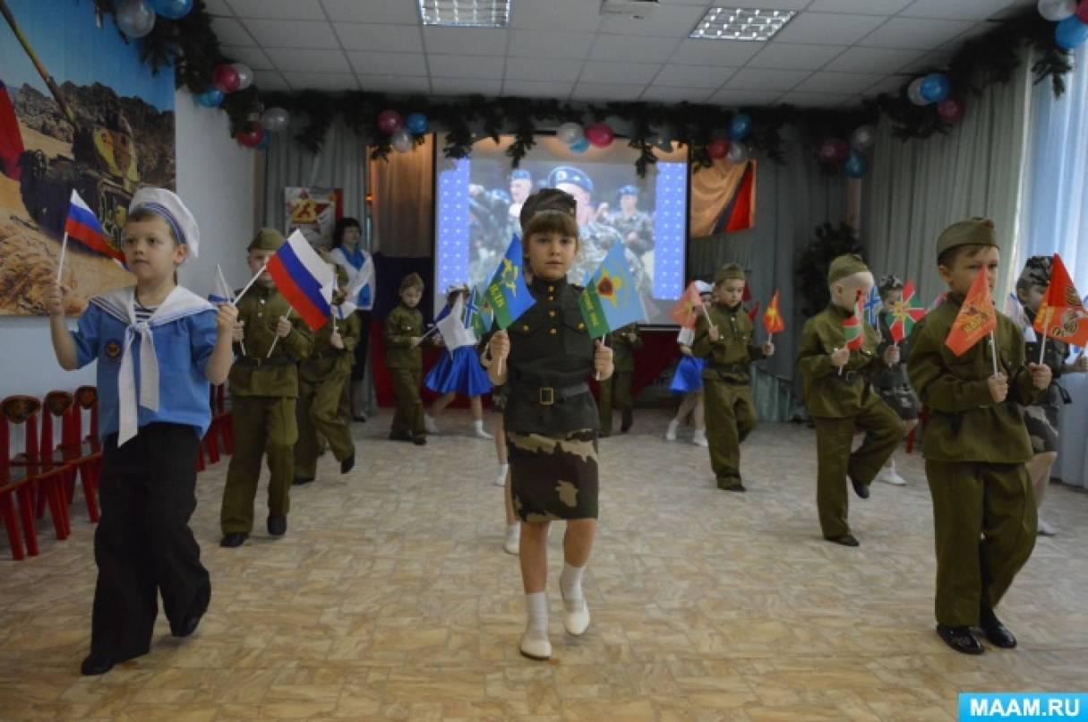 Фотоотчет о празднике 23 февраля «Наша армия — наша сила»