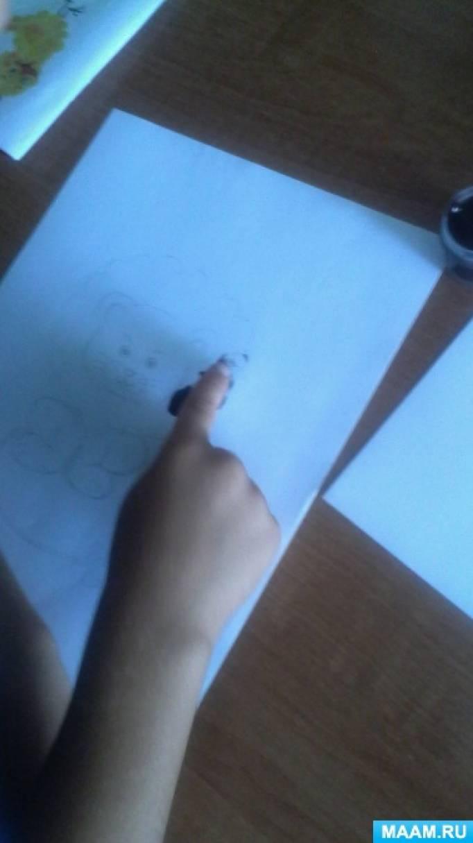 Фотооотчет «Рисование пальчиками «Мои любимые животные»