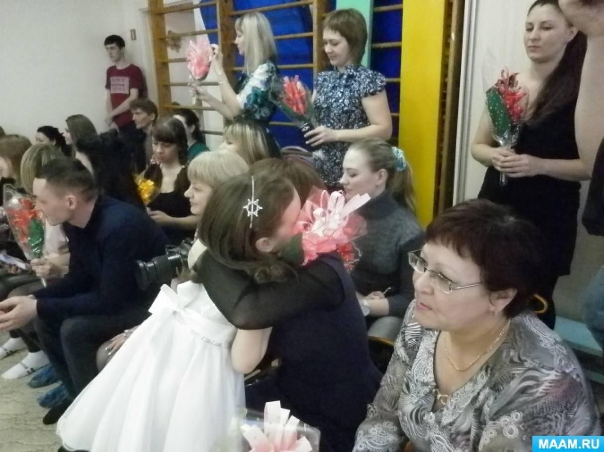 Праздник 8 марта (во всех возрастных группах детского сада)
