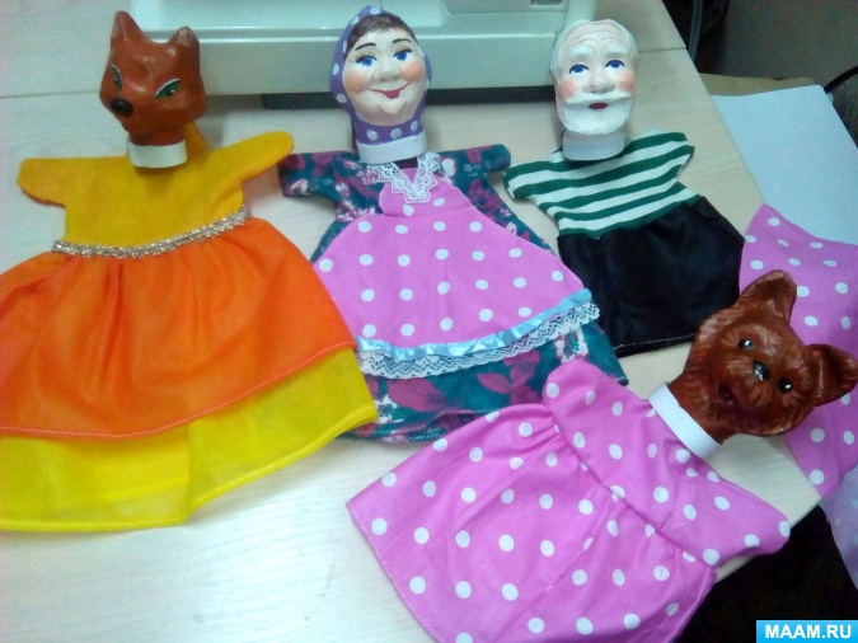 Мастер-класс «Кукольный театр из папье-маше»