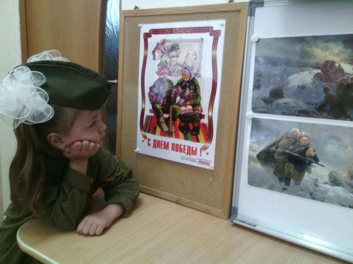 Беседа с детьми о празднике Победы — 9 Мая «Подвиг жив, пока жива память о нем!»