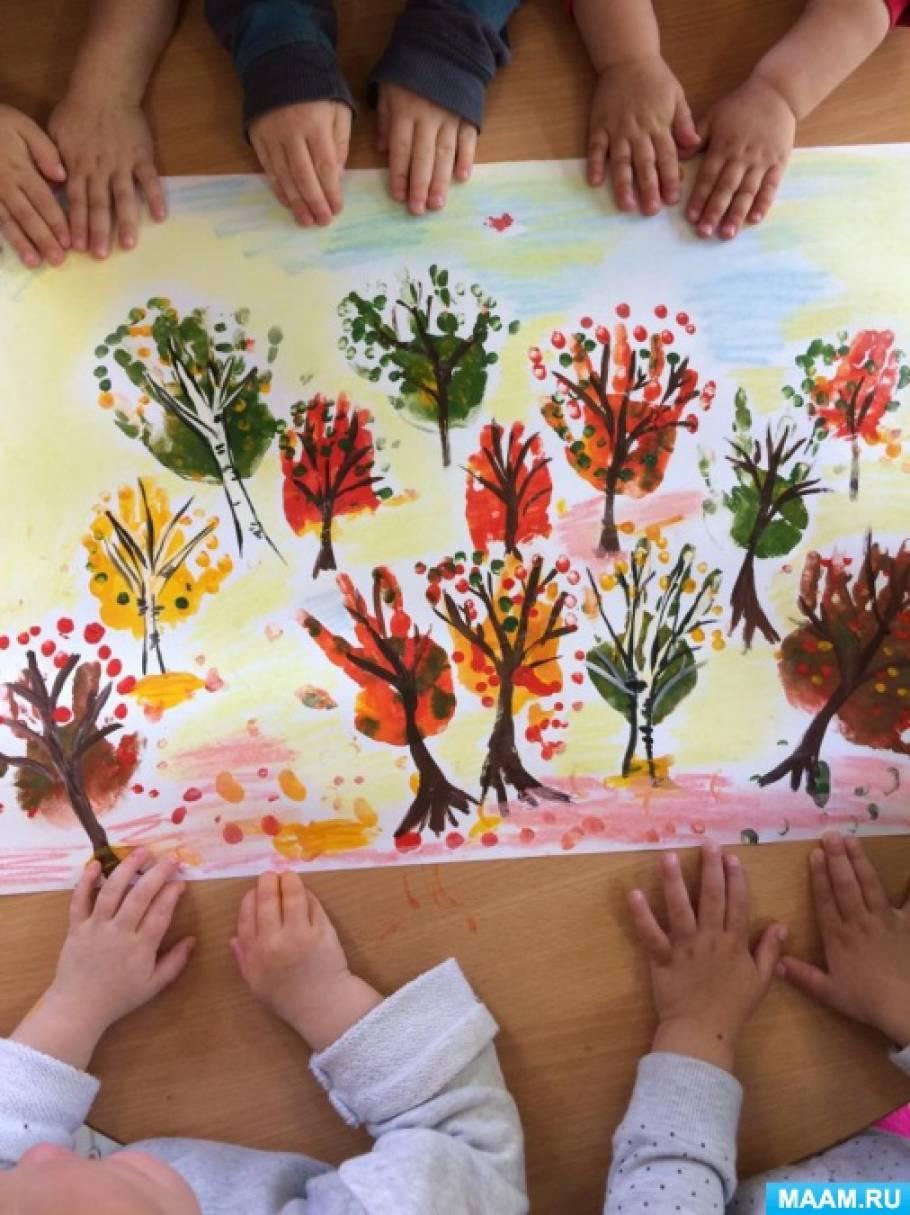 Рисование осеннего дерева ладошками картинки