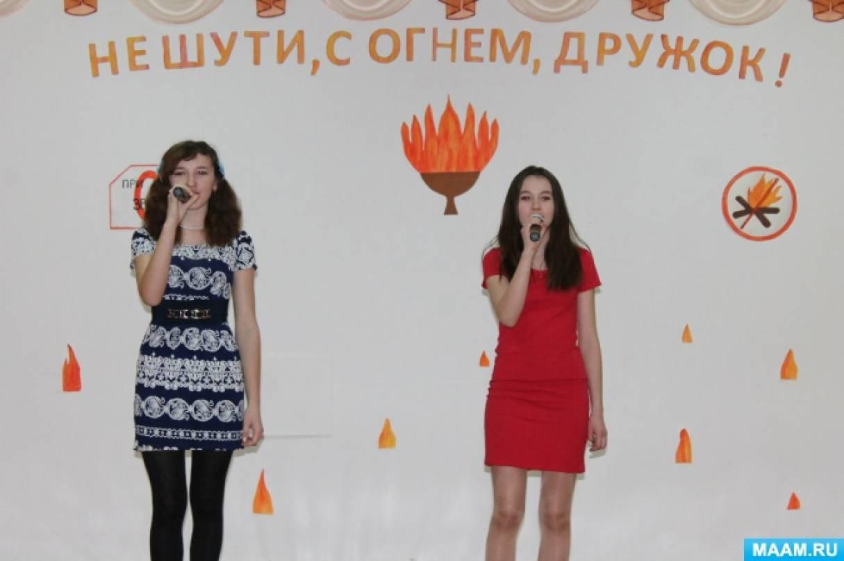Мероприятие «Не шути с огнем, дружок» в детском санатории