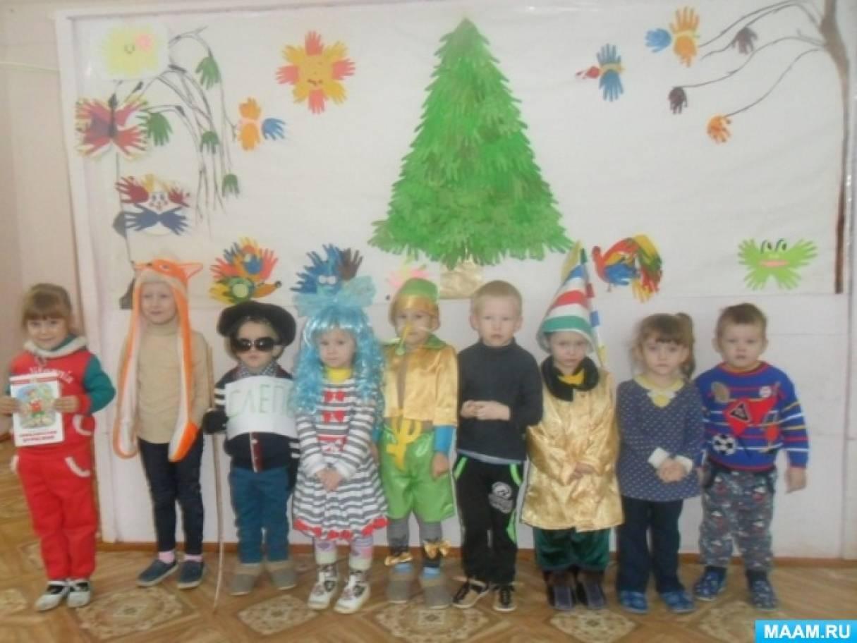 Фотоотчет «Детский праздник, посвященный юбилею А. Н. Толстого»
