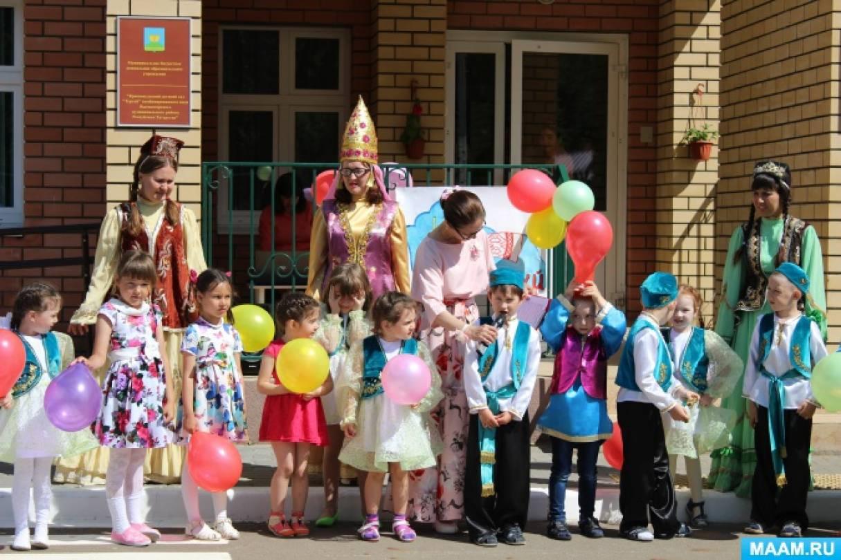 Праздник Сабантуй в нашем детском саду!