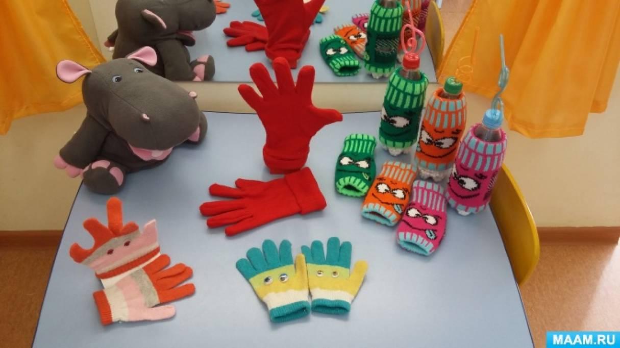 Использование элементов биоэнергопластики в работе с детьми с ТНР