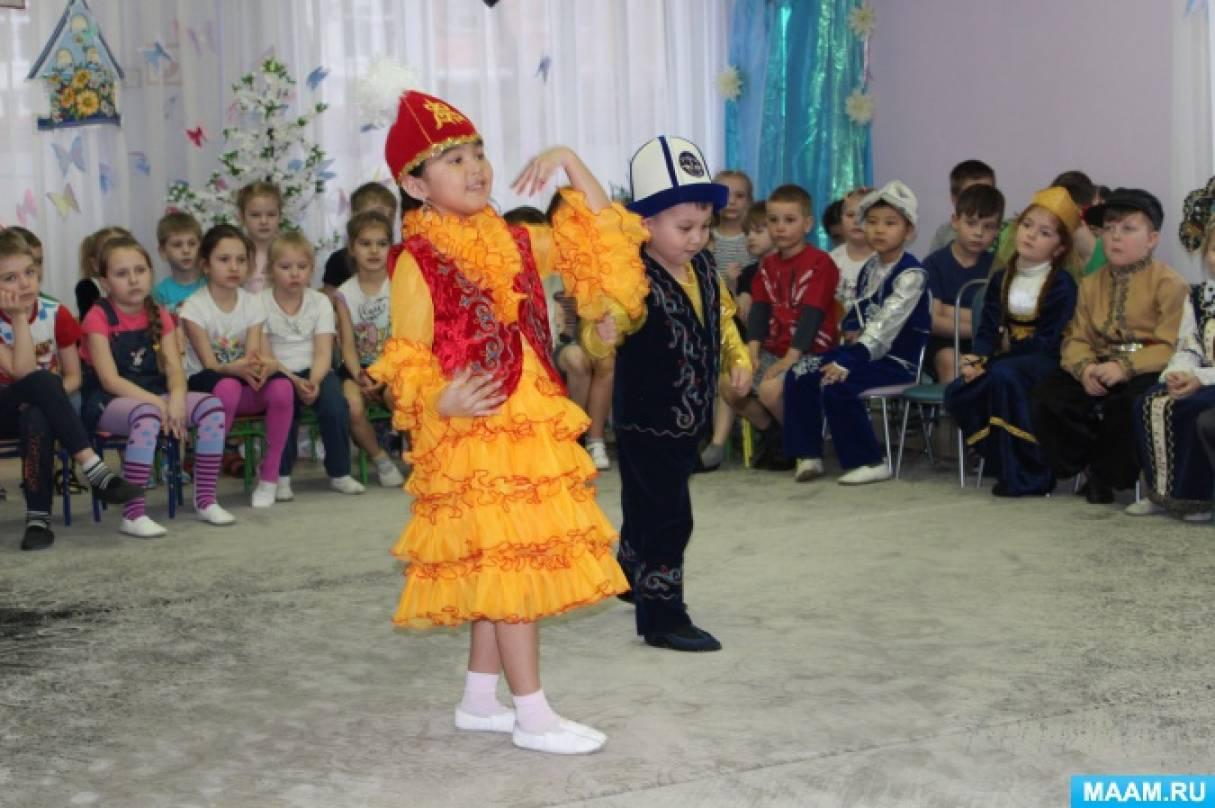 Дефиле национальных костюмов