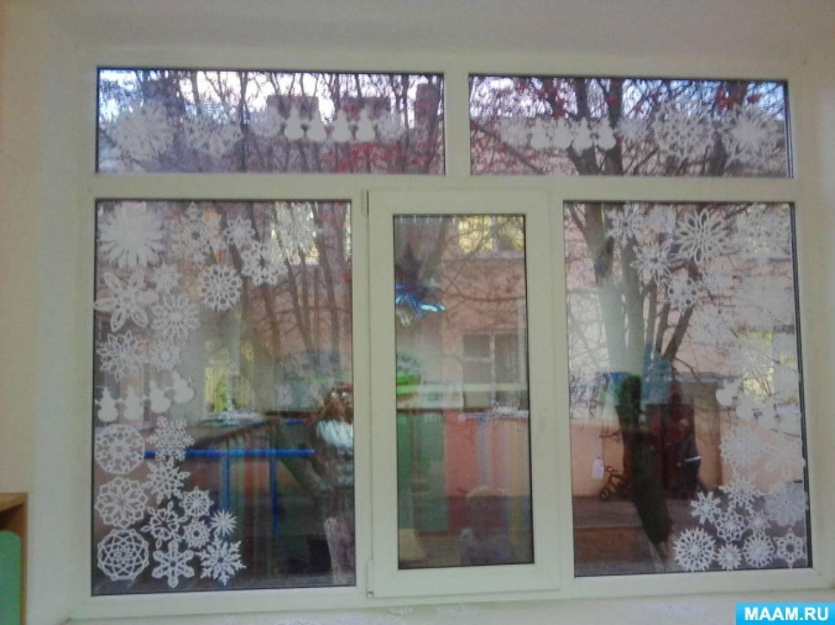 Мастер-класс «Морозные узоры на окне». Украшение окна традиционными снежинками в виде занавесок