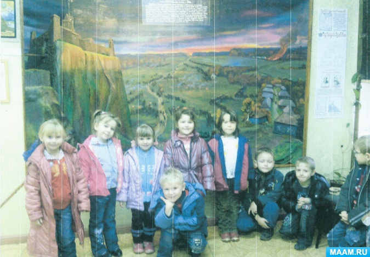 Культурно-историческое наследие в духовно-нравственном воспитании детей