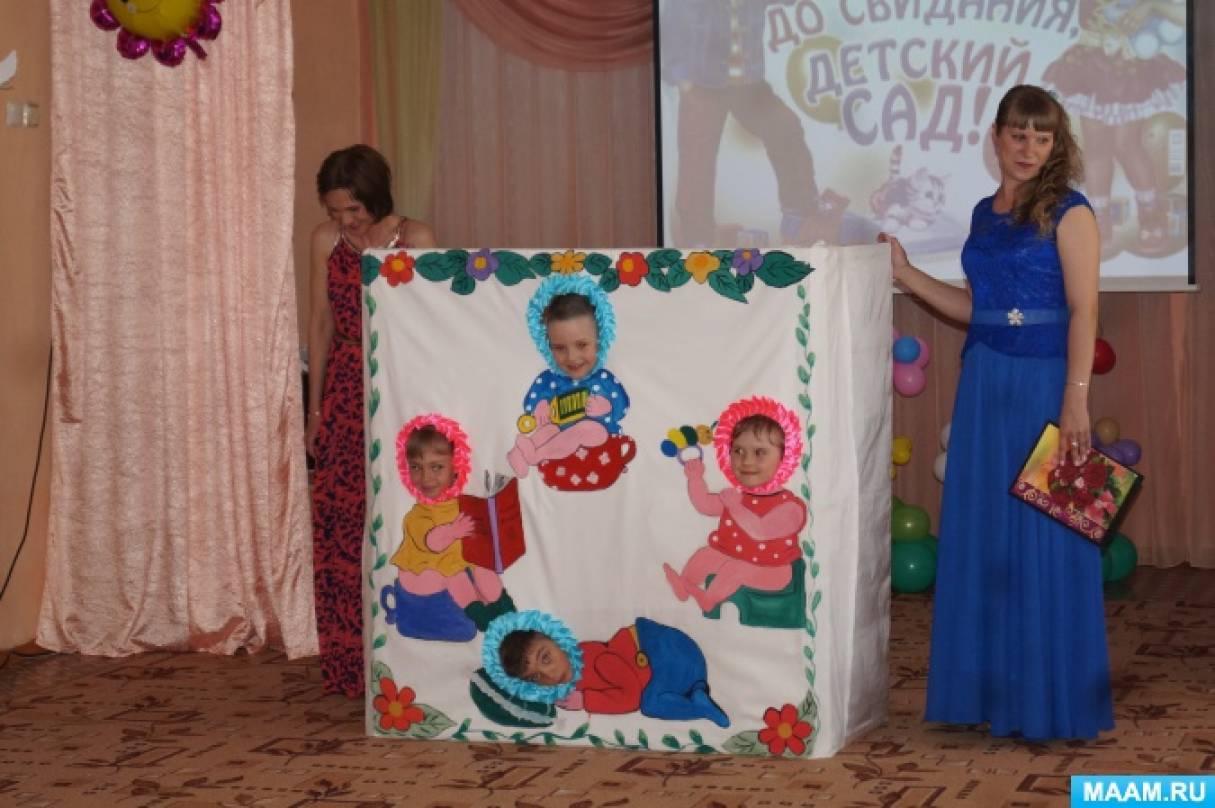 Первая детская клиническая больница в самаре