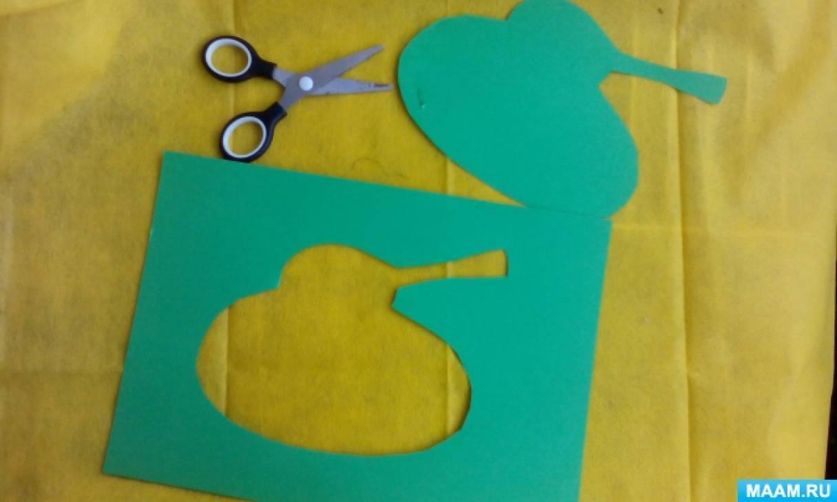 ❶Аппликация 23 февраля подготовительная группа|Надпись на кружке мужчине к 23 февраля|8 Best 23 февраля images | Crafts for kids, Kid crafts, Crafts for children||}
