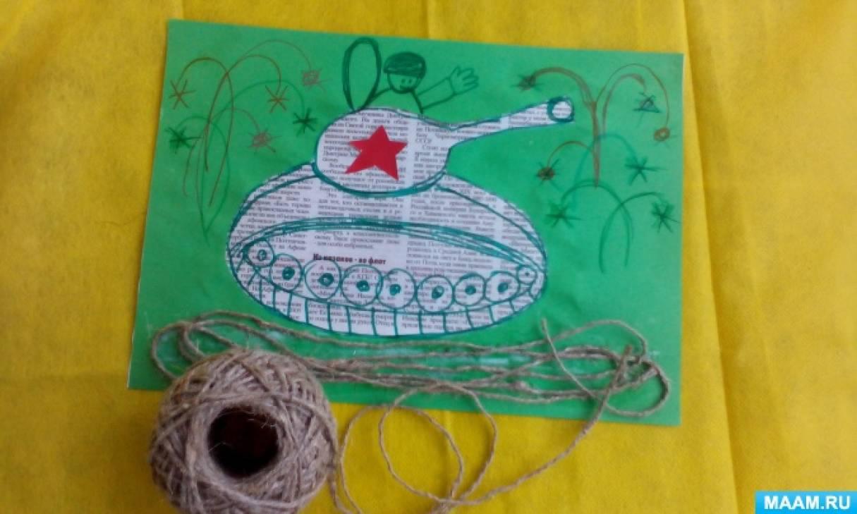 Рисование в подготовительной группе открытка к 23 февраля
