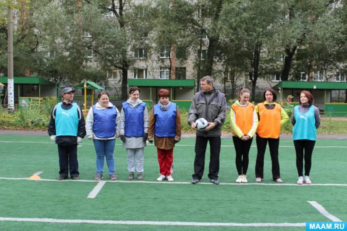 Турнир по футболу в рамках празднования Дня дошкольного работника (фотоотчет)