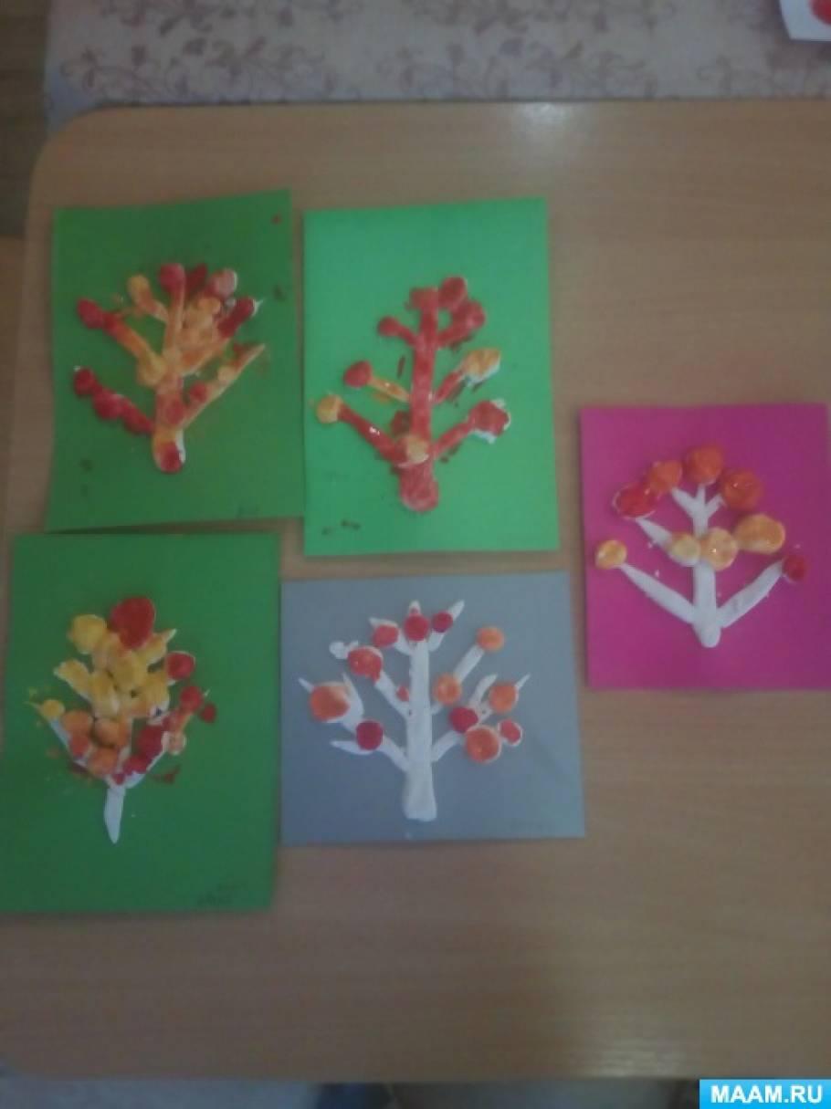 Конспект занятия по лепке из соленого теста во второй младшей группе «Осенние деревья»