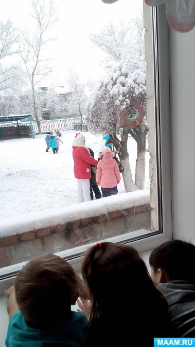 Фотоотчет об акции «Покормите птиц зимой»