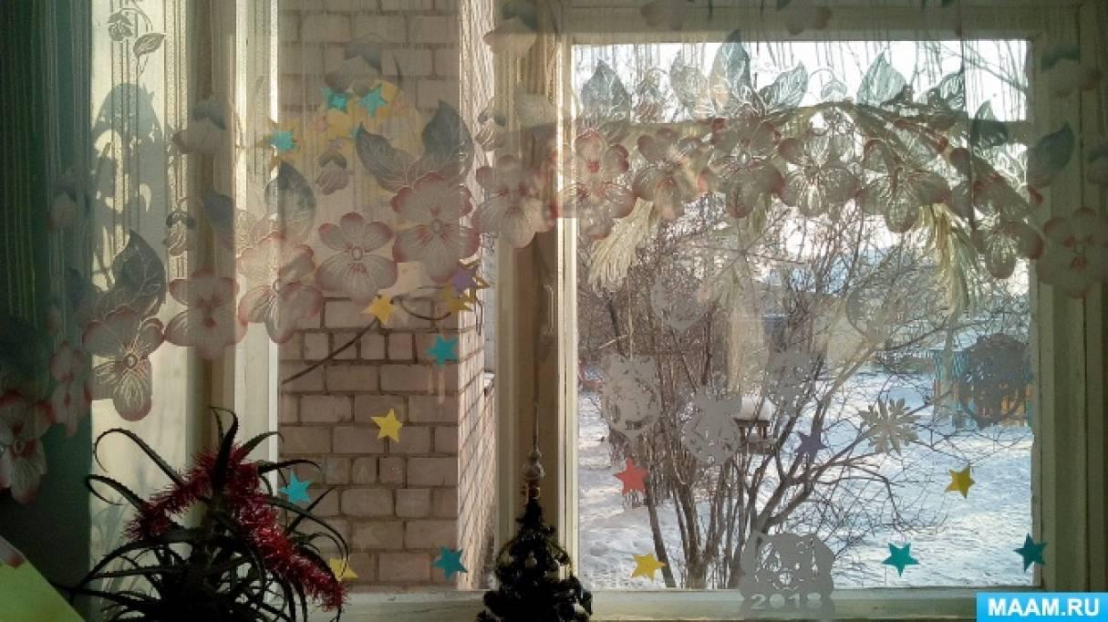 Фотоотчёт о конкурсах «Зима на окне» и «Зимний букет»