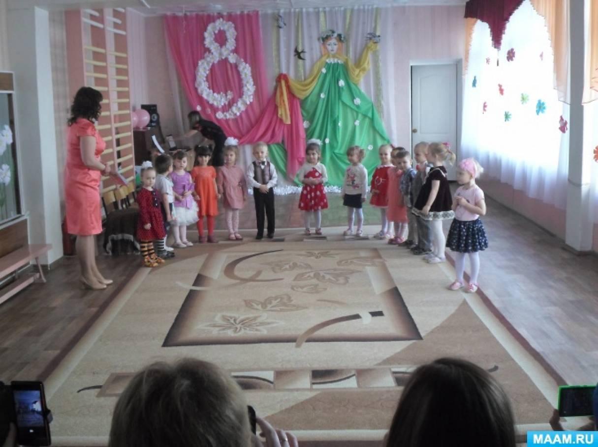 Негосударственные праздники в россии