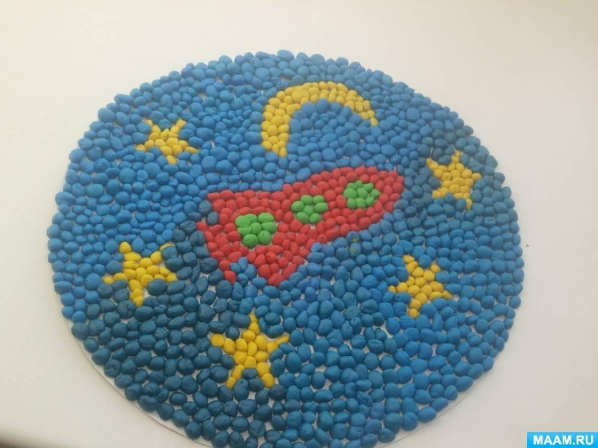 Поделка ко Дню Космонавтики «Космос»