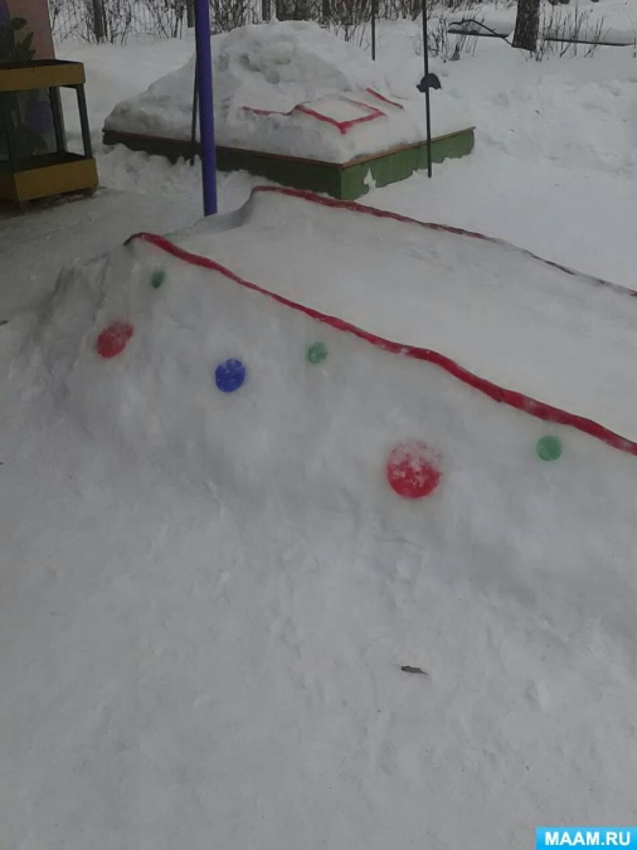 Зимний участок