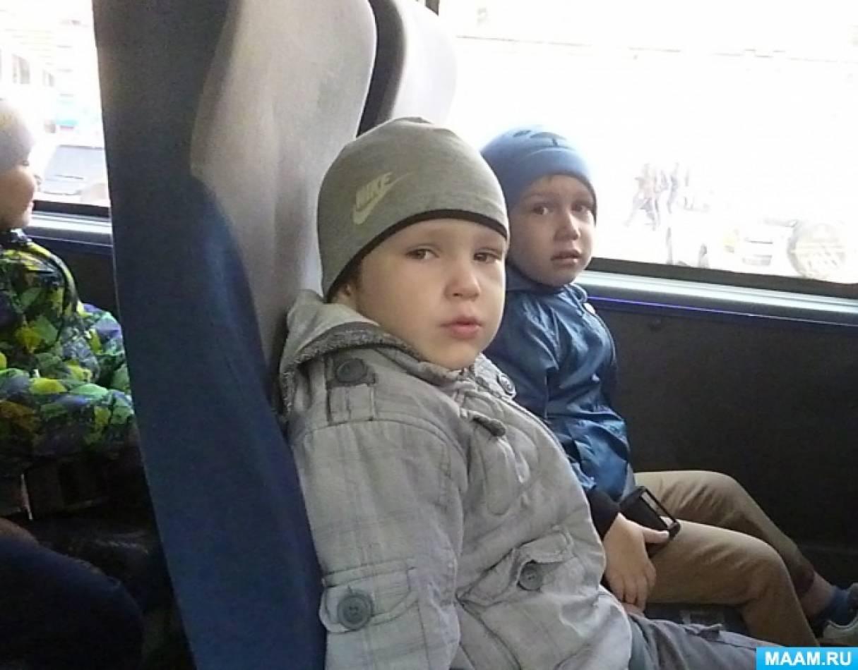 Фотоотчет об экскурсии в Первомайский парк «Ковбойский квест»
