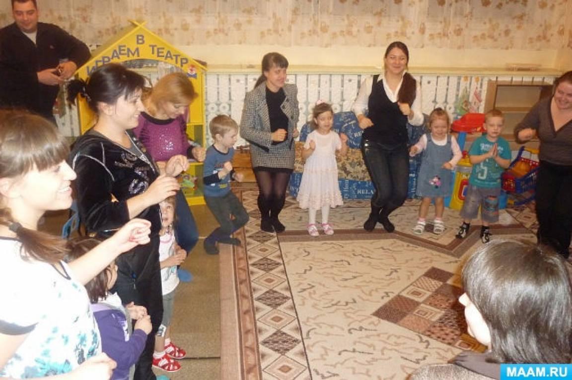 Сценарий семейный детский сад