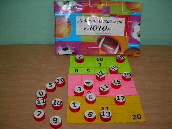 Дидактические игры по математике для старшей группы своими руками