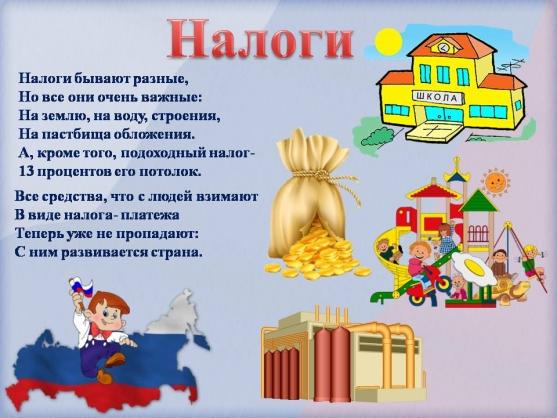 верующие азбука маленького россиянина в картинках это