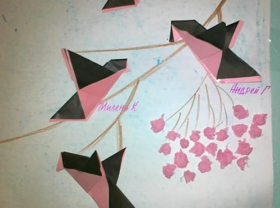 Конспект оригами снегири