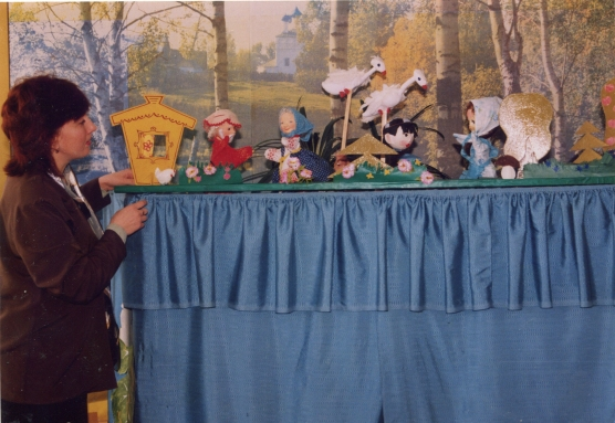 Игры по сказкам пушкина для дошкольников