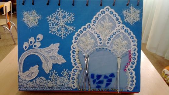 Поделки по сказке снежная королева 185