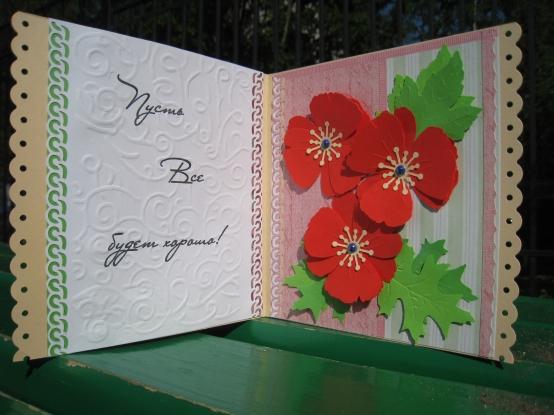 Красивая открытка своими руками любимой тете, победы мая