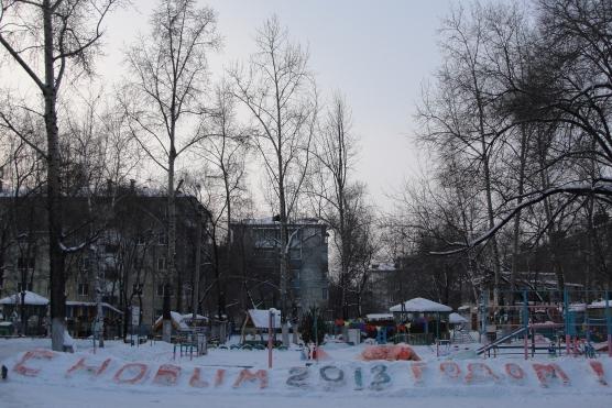 Поделки зимой на участках детских садов фото