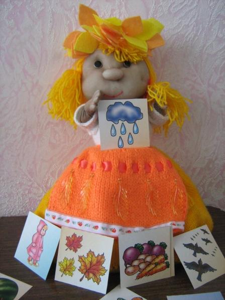 Дидактическая кукла своими рука 27