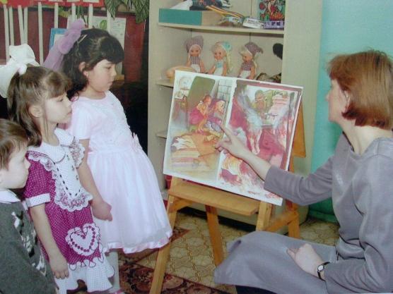 экскурсия по детскому саду знакомство с профессиями