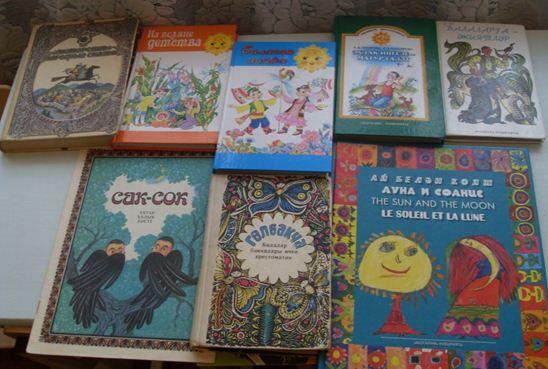 татарские сказки на татарском языке