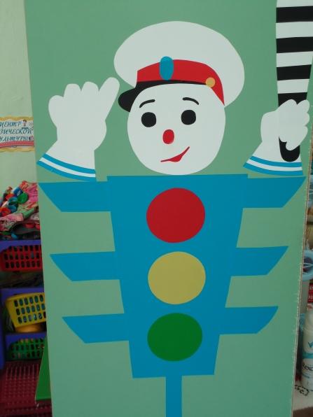 Аппликация по пдд в детском саду своими руками фото 34