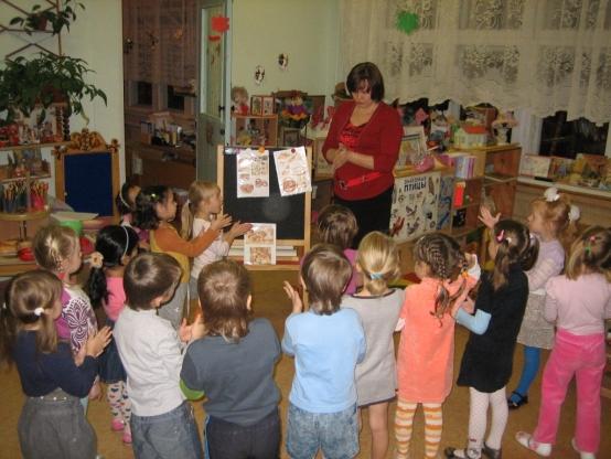 «День матери» в детском саду (совместная деятельность детей и родителей)