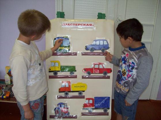 Дидактическая игра «Почини машину»