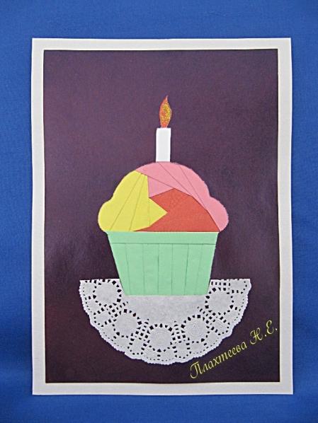 Айрис фолдинг пасхальная открытка