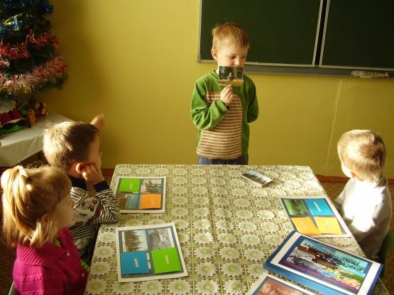 знакомство детей с отрезком и лучом
