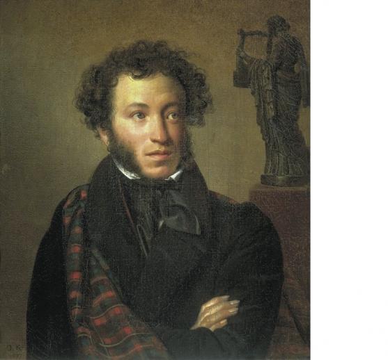 4 пушкин осень конспект урока