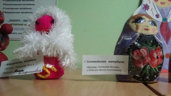 знакомство с традициями русского народа в детском саду
