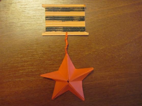Звезда на день победы своими руками