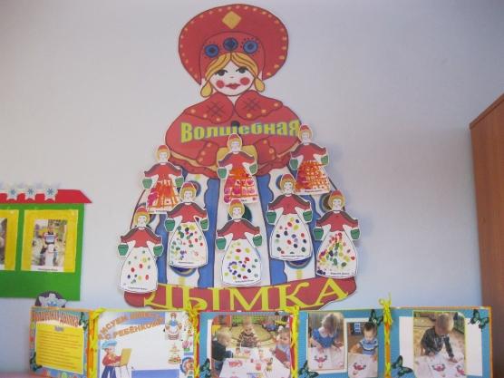 детский сад знакомство с игрушкой