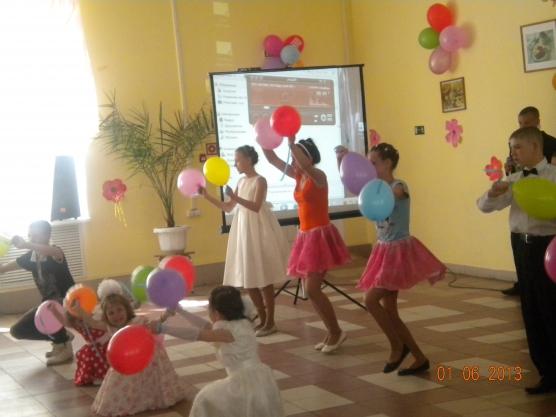 Сценарий концерта в детском доме