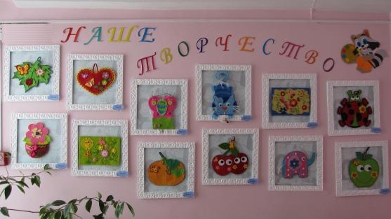 Уголок поделок в детском саду оформление